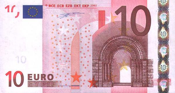Максимальная купюра евро юбилейные монеты россии 2018