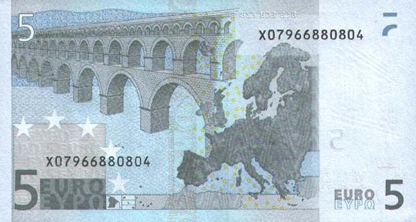 начало хождения евро