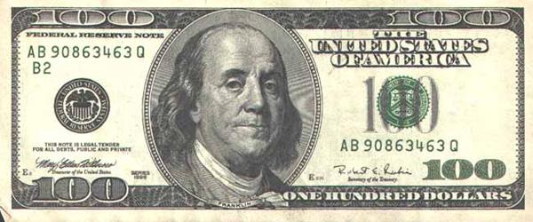 Максимальная банкнота доллара новые монеты вышедшие в 2017 году